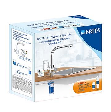 BRITA 三用水龍頭硬水軟化濾水器