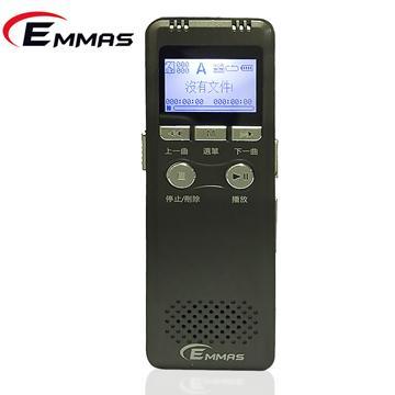【16G】EMMAS 數位MP3錄音筆-鐵灰(SY-880 16GB)
