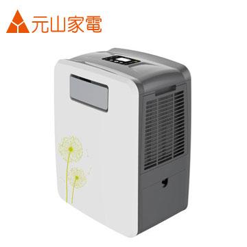 元山多功能移動式冷氣(YS-3002SAR)