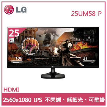 LG 25型AH-IPS液晶顯示器(25UM58-P)
