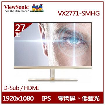 【27型】ViewSonic IPS液晶顯示器(VX2771-SMHG)