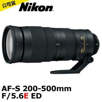 NIKON 200-500mm F5.6E ED VR(200-500mm (公司貨))