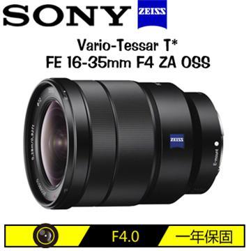 SONY FE 16-35mm F4(SEL1635Z (平輸))
