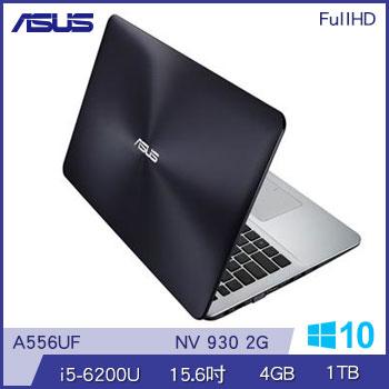 ASUS A556UF Ci5 NV930 獨顯筆電(A556UF-0031B6200U)
