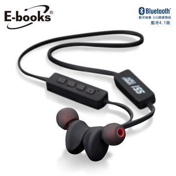 E-books S51藍牙4.1運動磁吸耳機(E-EPA120)