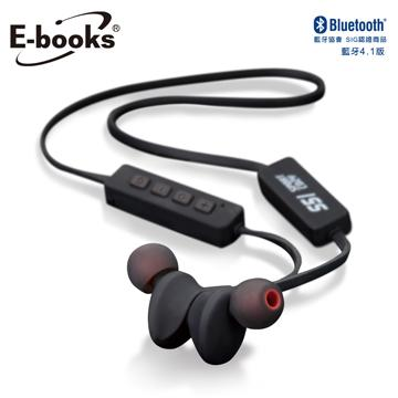 E-books S51藍牙4.1運動磁吸耳機