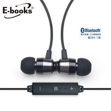 E-books S52藍牙4.1頸掛磁吸式氣密耳機