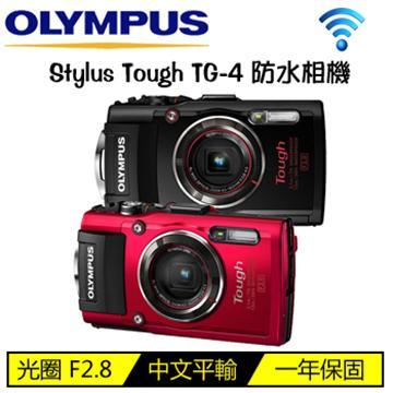 OLYMPUS TG-4 防水防衝擊大光圈相機-紅(中文平輸)