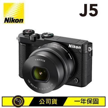 NIKON J5 10-30mm 微型單眼(10-30mm (公司貨))