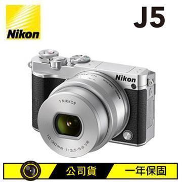 NIKON J5 微單眼相機KIT-銀(10-30mm (公司貨))