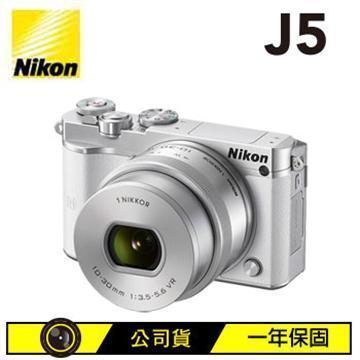 NIKON J5 微單眼相機KIT-白(10-30mm (公司貨))