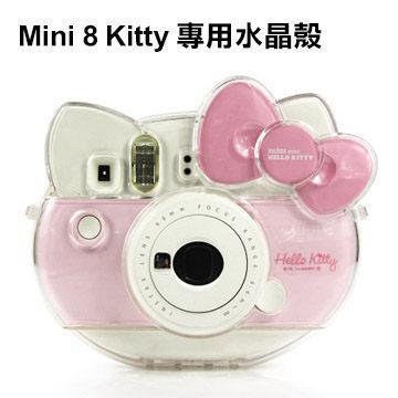 FUJI mini Hello Kitty水晶殼(MINI 8)