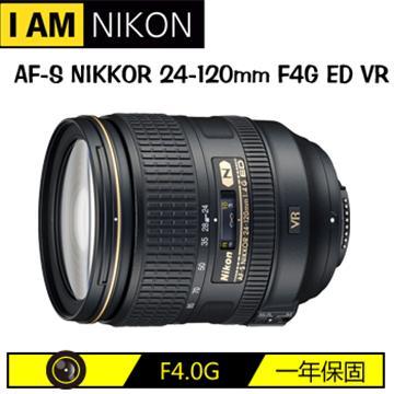 NIKON AF-S 24-120mm F4G ED VR(24-120mm (平輸)-拆鏡)