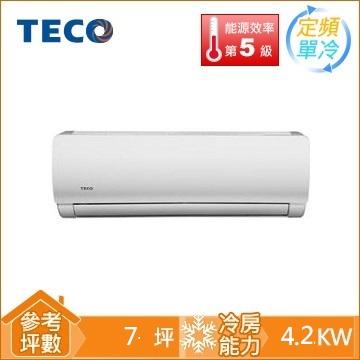 TECO一对一定频单冷空调MS-GS40FC