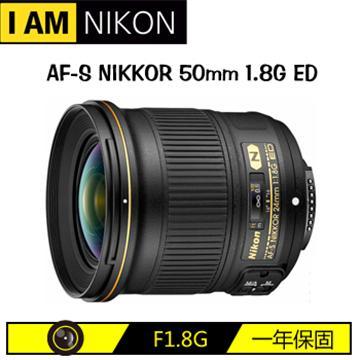 NIKON AF-S 24mm F1.8G ED(24mm (公司货))