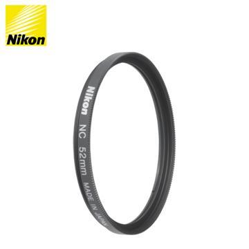 NIKON 52mm NC UV多層鍍膜保護鏡(Neutral Color Fiter)