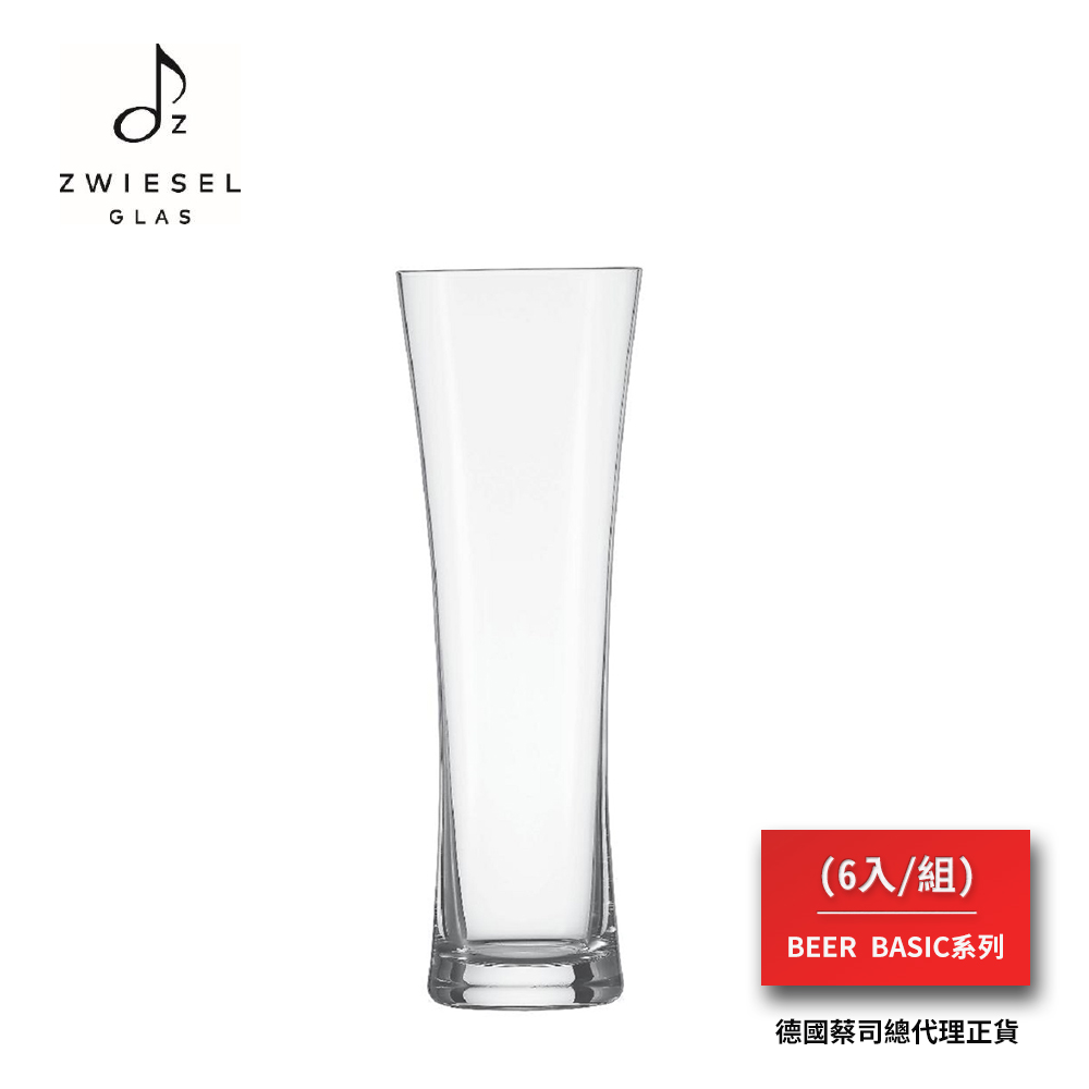 SCHOTT ZWIESEL Wheat Beer small 啤酒杯(BEER BASIC系列)