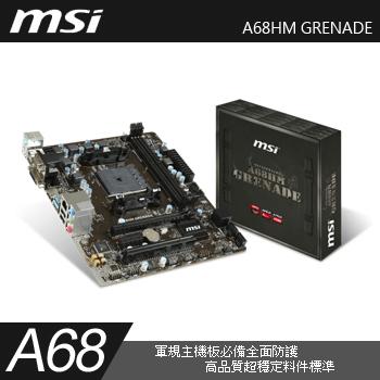 MSI A68HM GRENADE 主機板(A68HM GRENADE)