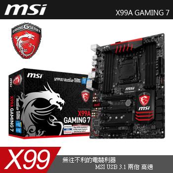 MSI X99A  GAMING 7  主機板(X99A GAMING 7)