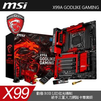 MSI X99A GODLIKE GAMING  主機板(X99A GODLIKE GAMING)