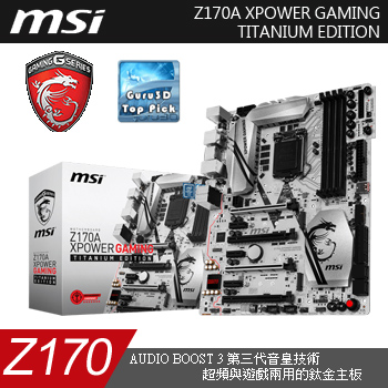 Z170A XPOWER GAMING TITANIUM EDITION(Z170A XPOWER GAMING TITA)