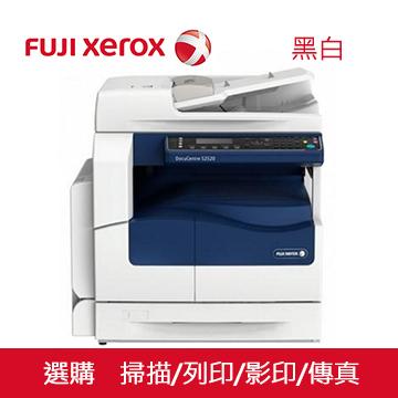 FUJI XEROX DC S2520 A3黑白雷射複合機(DocuCentre S2520)