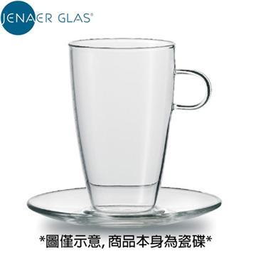 JENAER GLAS Latte Macchiato 咖啡杯含瓷碟(重量(g):400 (±10g))