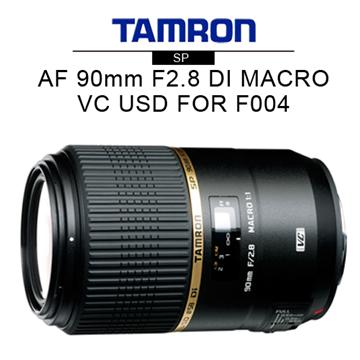 TAMRON SP AF 90mm F2.8 DI MACRO VC USD(F004 公司貨-FOR CANON)