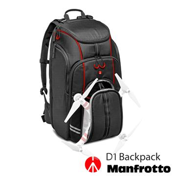 Manfrotto 空拍機雙肩包(D1 Drone Backpack)