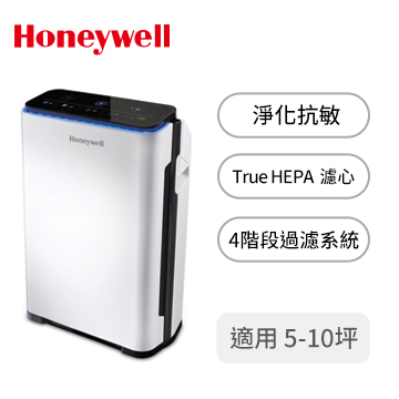 Honeywell 5-10坪智慧淨化抗敏空氣清淨機(HPA710WTW)