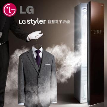 LG Styler 智慧電子衣櫥(E523BR)