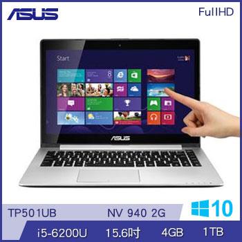 ASUS TP501UB Ci5 NV940 獨顯觸碰筆電(TP501UB-0021A6200U)