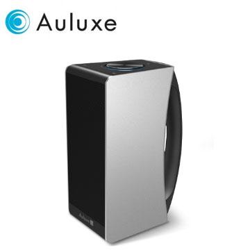 Auluxe NFC/藍牙揚聲器(X1)