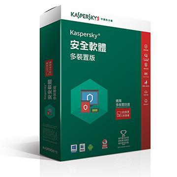 卡巴斯基2016網路安全軟體-多裝置/3台1年(KIS-MD 3D1Y)
