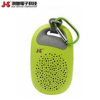 JS 藍牙/USB揚聲器(JY1003G(綠))