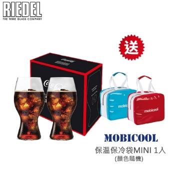 RIEDEL 可口可樂杯(O系列)
