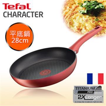 【法國特福】頂級御廚系列28CM不沾平底鍋(C6820672)