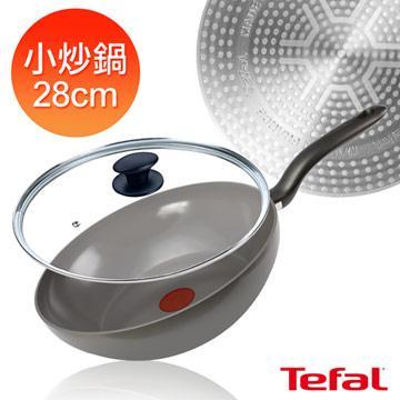 【法國特福】陶瓷IH系列28cm小炒鍋+蓋(C9331912+FP0028301)
