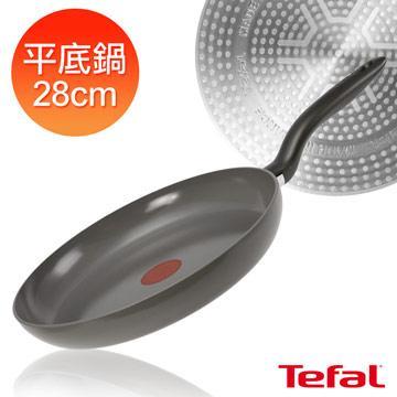 【法國特福】陶瓷IH系列28cm平底鍋(C9330612)