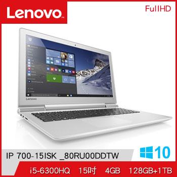 LENOVO IdeaPad 700 Ci5 GTX950 輕薄獨顯筆電(IP 700-15ISK _80RU00DDTW)