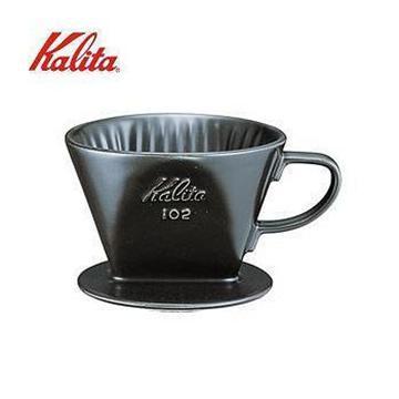 日本Kalita陶瓷濾杯102/黑(02005)