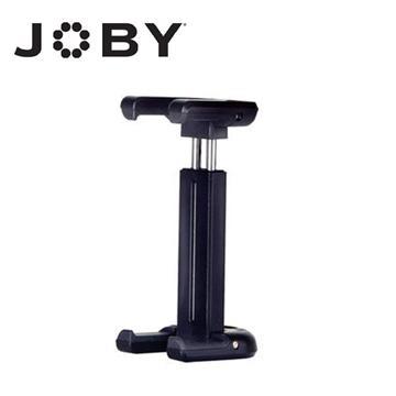 JOBY GripTight Mount 手機夾(JM1)