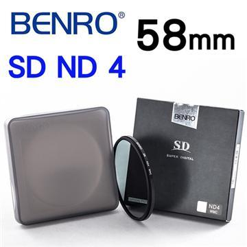 BENRO 百諾 58mm SD ND 4 減光鏡(12層奈米防反射鍍膜)