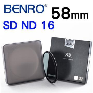 BENRO 百諾 58mm SD ND 16 減光鏡(12層奈米防反射鍍膜)