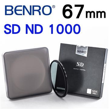 BENRO 百諾 67mm SD ND 1000 減光鏡(12層奈米防反射鍍膜)