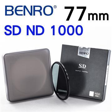 BENRO 百諾 77mm SD ND 1000 減光鏡(12層奈米防反射鍍膜)