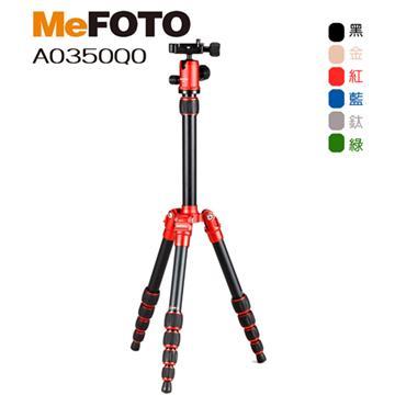 MeFOTO 美孚 A0350Q0 鋁合金反折式三腳架(紅)
