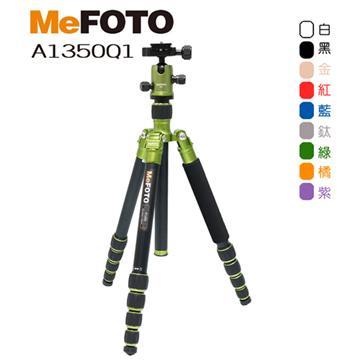 MeFOTO 美孚 A1350Q1 鋁合金可拆式三腳架(可拆式-金)