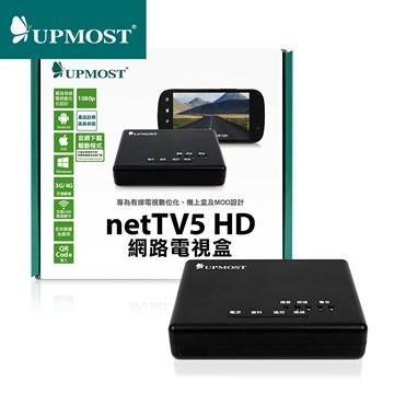 UPMOST netTV5 HD網路電視盒(netTV5 HD)