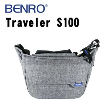 BENRO 百諾 TRAVELER S100 行攝者系列 單肩攝影側背包 (勝興公司貨) 灰色(行攝者系列-灰色)
